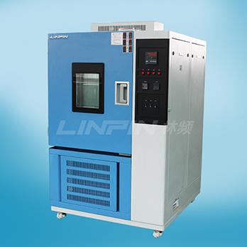 高低温试验箱怎样正确的开机使用